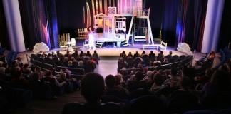 theatre entertainment