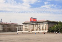 north korea capital