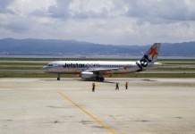 jetstar plane grounded