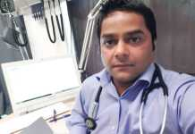Dushyant Singh founder of Medical Cannabis Clinic Australia