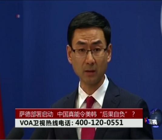 China bans coal imports from Australia, denies hacking claims