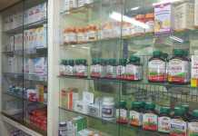 Best Pharmacy Shops in Brisbane