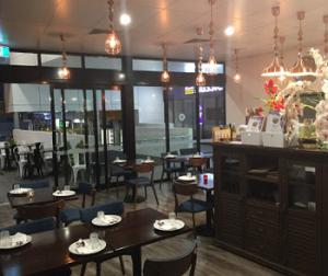 Jao Jorm Thai Restaurant
