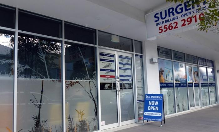Gold Coast Medical Precinct