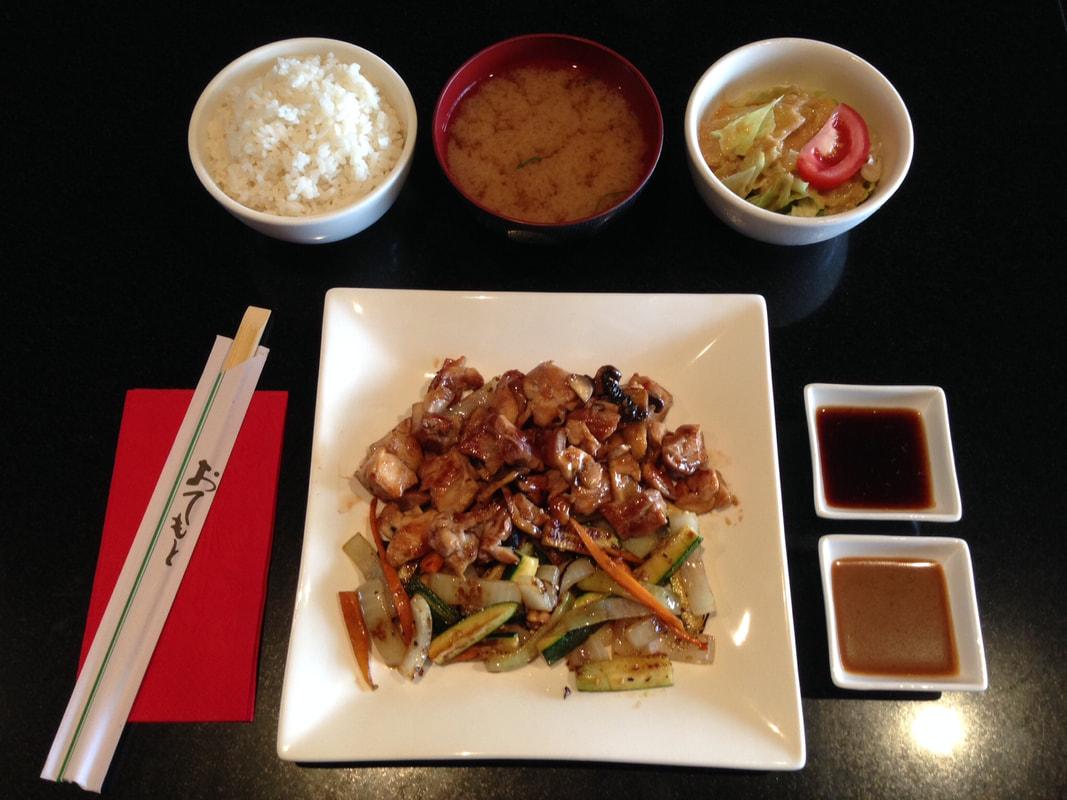 Murasaki Teppanyaki