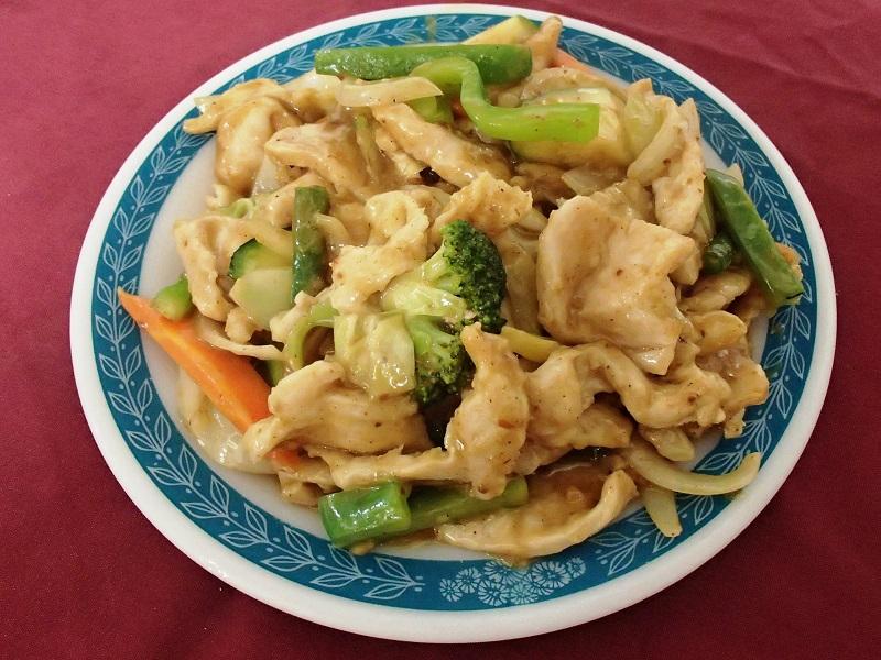 Palm Garden Chinese Restaurant