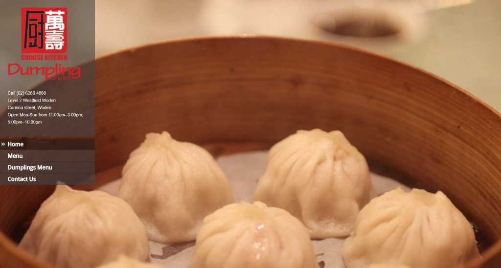 Best Dumpling Restaurants in Canberra
