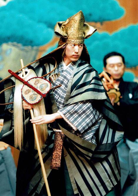 Yoshiteru Ueda