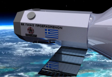 What is Prometheus Space Technologies? Eleftherios Plafountzis has all the answers
