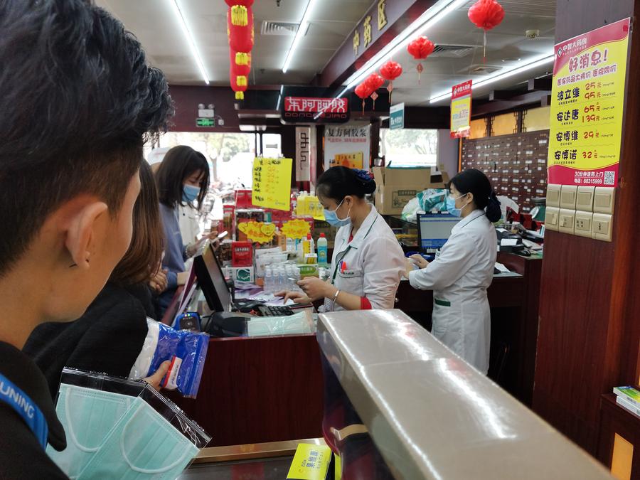 Corona virus australia china
