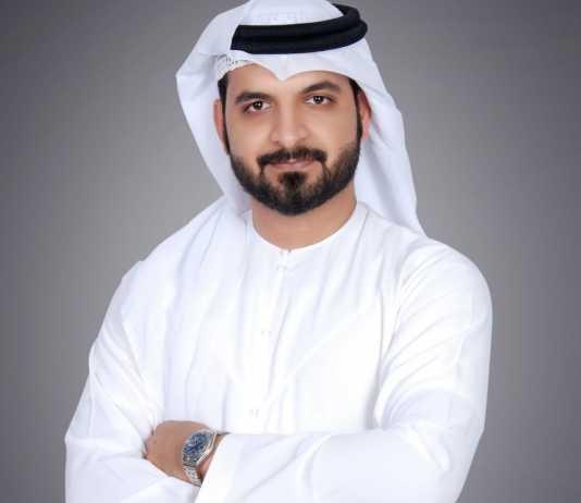 Mohamed Al-Saadi